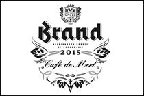 cafedemert
